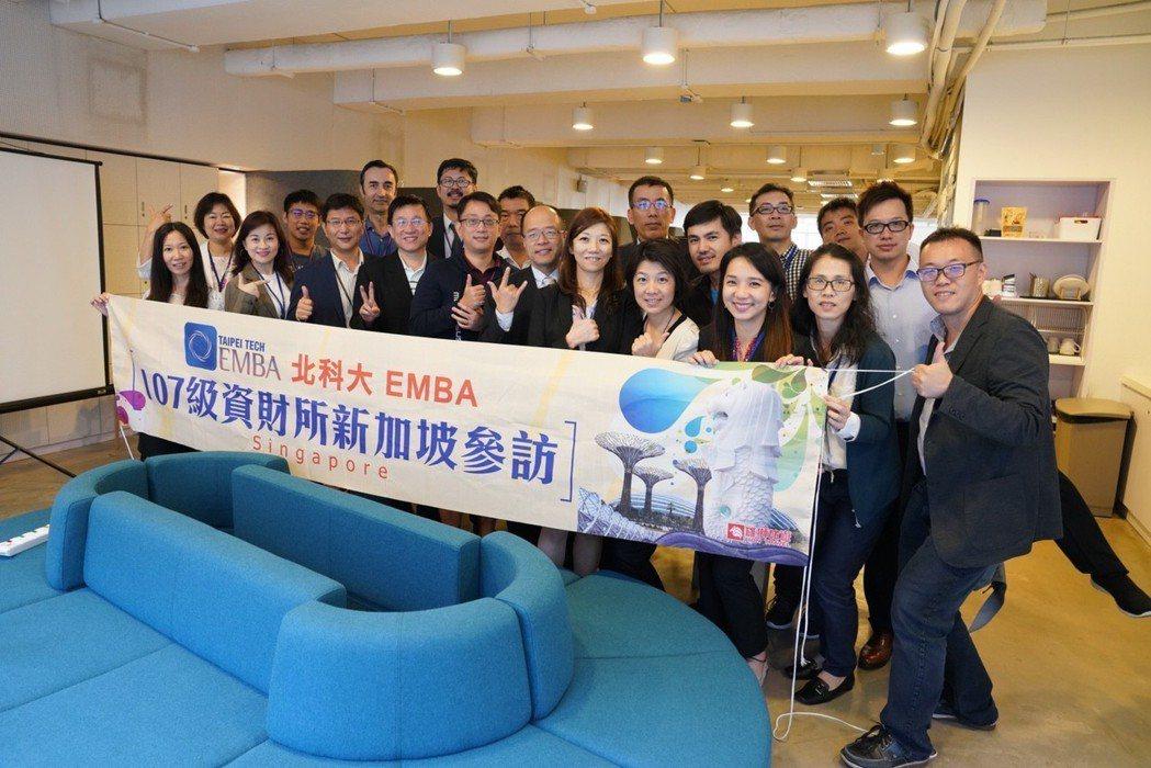 Morpheus Labs's CEO莊沛翰(左五)與北科大EMBA107資財海...