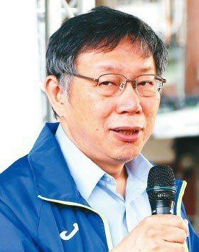 台北市長柯文哲參加建成公園遊戲場啟動童樂會,談到去年民進黨大敗原因。 記者葉信菉...