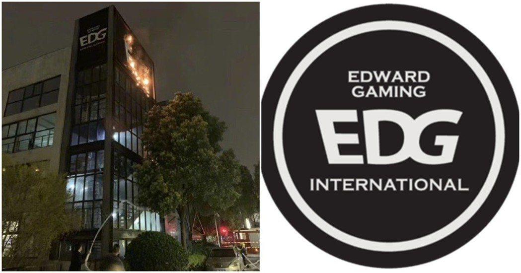 EDG在上海的基地失火,EDG的LOGO被燒了一個大洞/圖截自微博