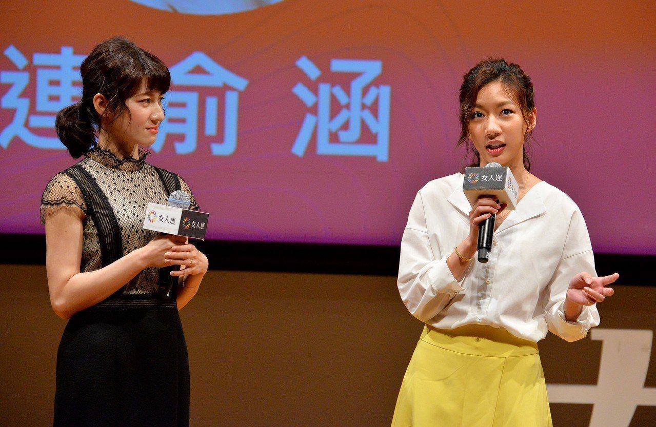 圖為全球女性影響力論壇,本屆女力響應大使連俞涵(左)、陳妤(右)在會中對談情形。...