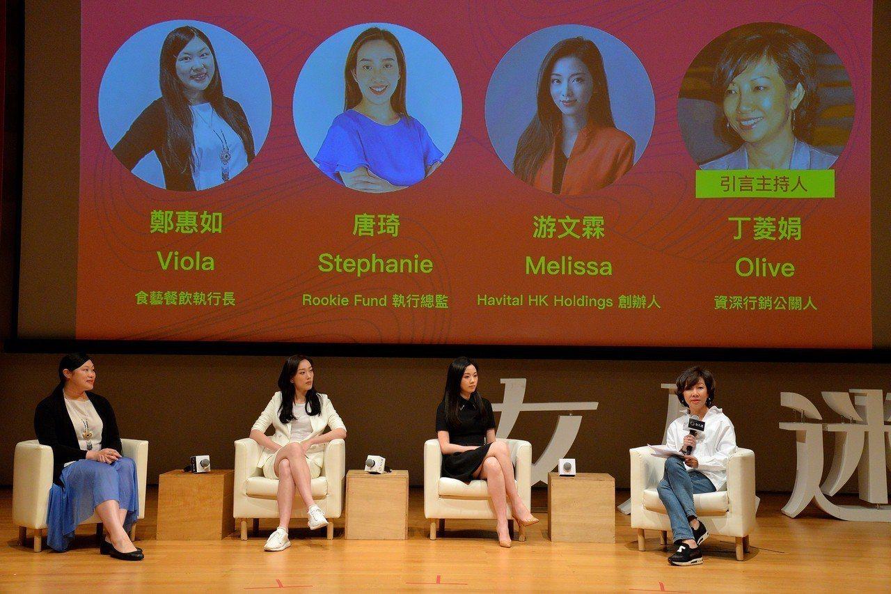 丁菱娟認為,女性成功時容易被貼上女強人標籤,不妨換個角度看待標籤,重新思考轉化成...