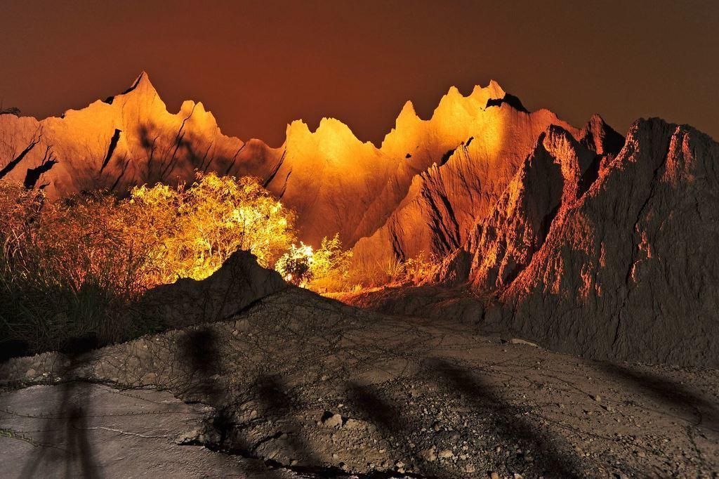 圖/草山月世界傍晚景色。截自台南旅遊網。