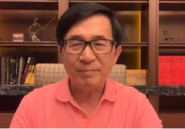 前總統陳水扁。圖/翻攝陳水扁臉書