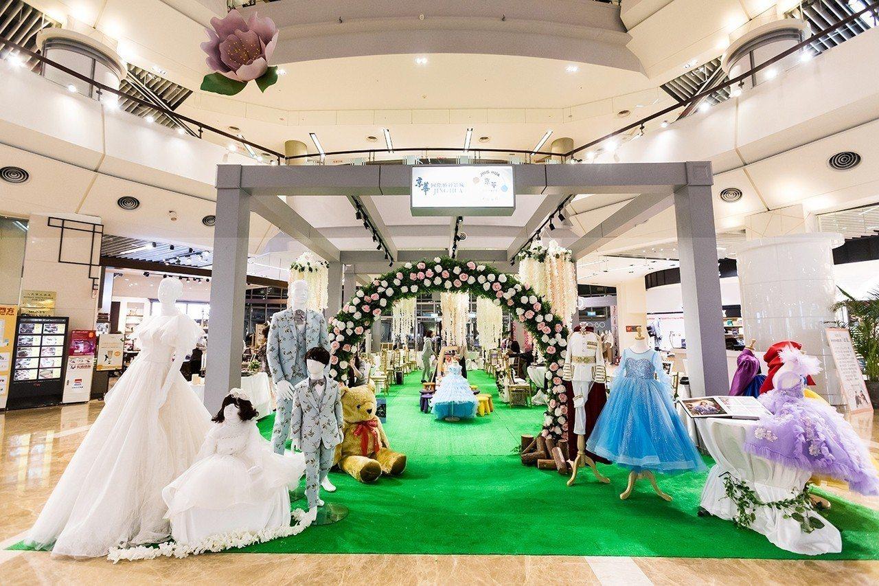 最近,京華國際婚紗影城與巨城購物中心合辦結婚採購節,透過在百貨內舉辦主題活動除了...