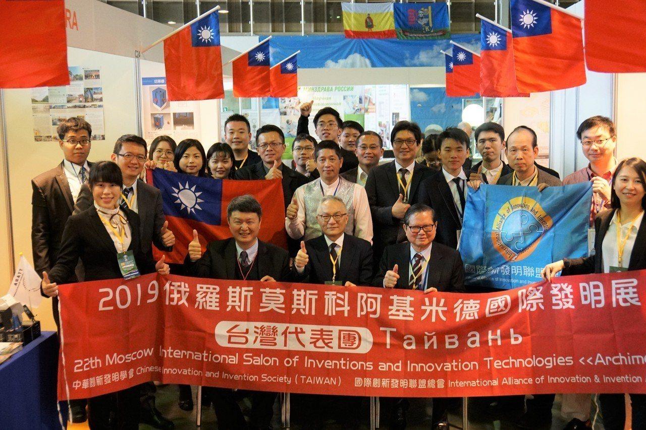 俄羅斯國際發明展我獲世界第二,總統蔡英文特發賀電鼓勵。圖/中華創新發明學會提供