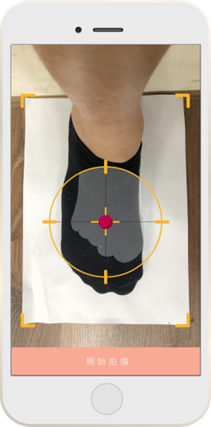 雲林科技大學工業工程與管理系學生發明的「履適步爽」Foot-Fitting系統,...