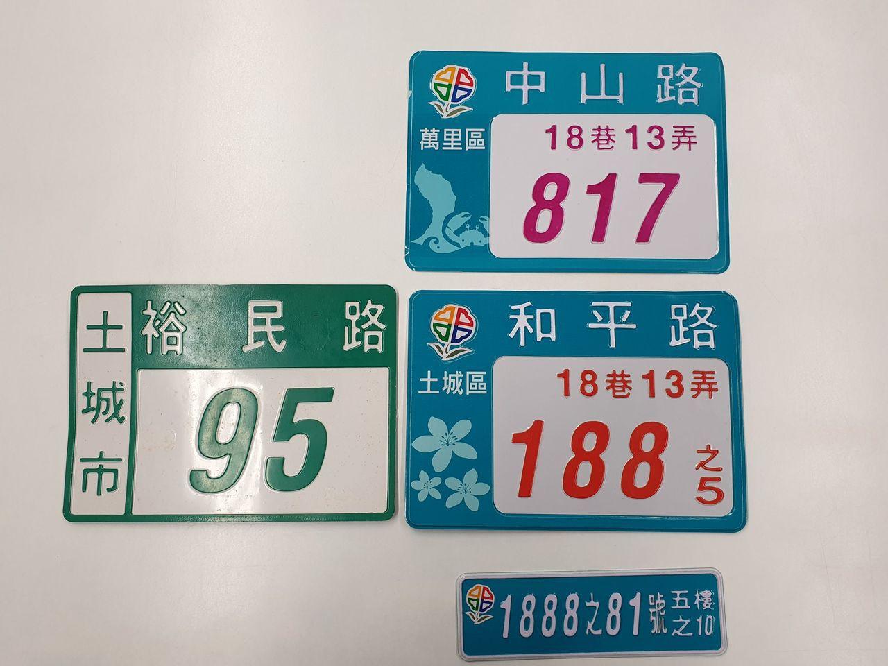 設計師原先的底色就是藍綠色的門牌(右),但因噴塗機印出來的顏色和實際印刷有很大的...