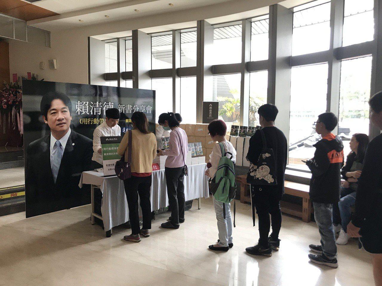 行政院前院長賴清德今下午在台灣文學館進行新書分享。記者鄭維真/攝影