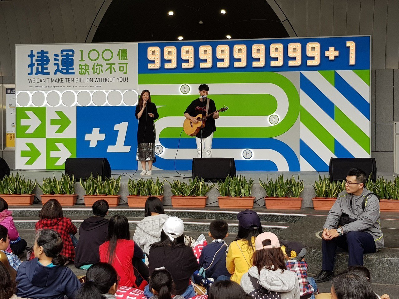 北捷今天與明天下午1時30分到傍晚6時在捷運大安森林公園站舉辦慶祝音樂會,站外還...