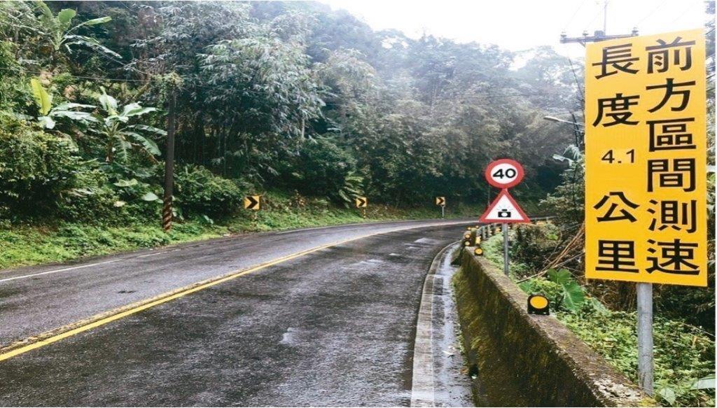 桃園正評估包括龜山東萬壽路等10大路段「區間測速」,預計5月招標,最快年底執法。...
