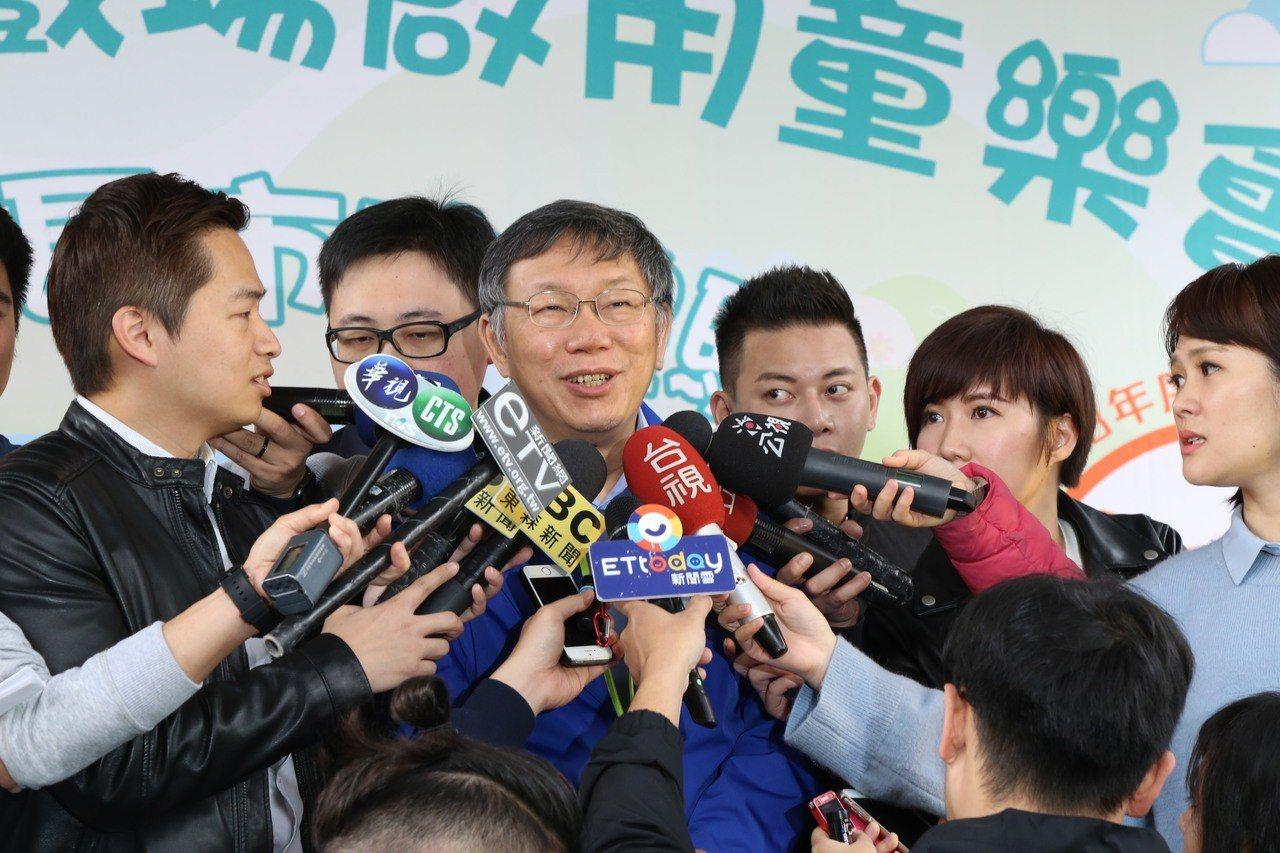 台北市長柯文哲上午出席建成公園共融式遊具啟用記者會。記者魏莨伊/攝影