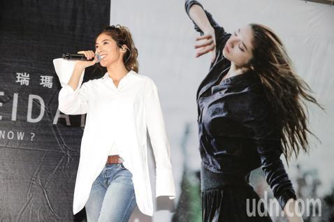 歌手瑞瑪席丹(Rima Zeidan)下午在板橋舉辦個人首張創作專輯《你 知不知道》簽唱會,創作歌手柯智棠到場站台送上吉他祝福,並合唱共同創作的歌曲,瑞瑪席丹的男友也低調現身在人群後方默默支持。