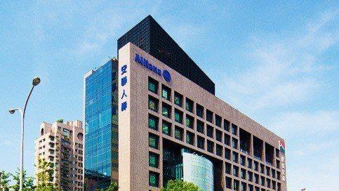 安聯人壽位於台北市信義計畫區的總部大樓外觀。 圖/取自安聯人壽官網
