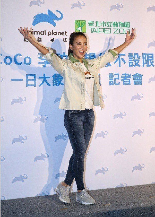 李玟擔任動物星球頻道的大中華區代言人。記者鄭清元/攝影