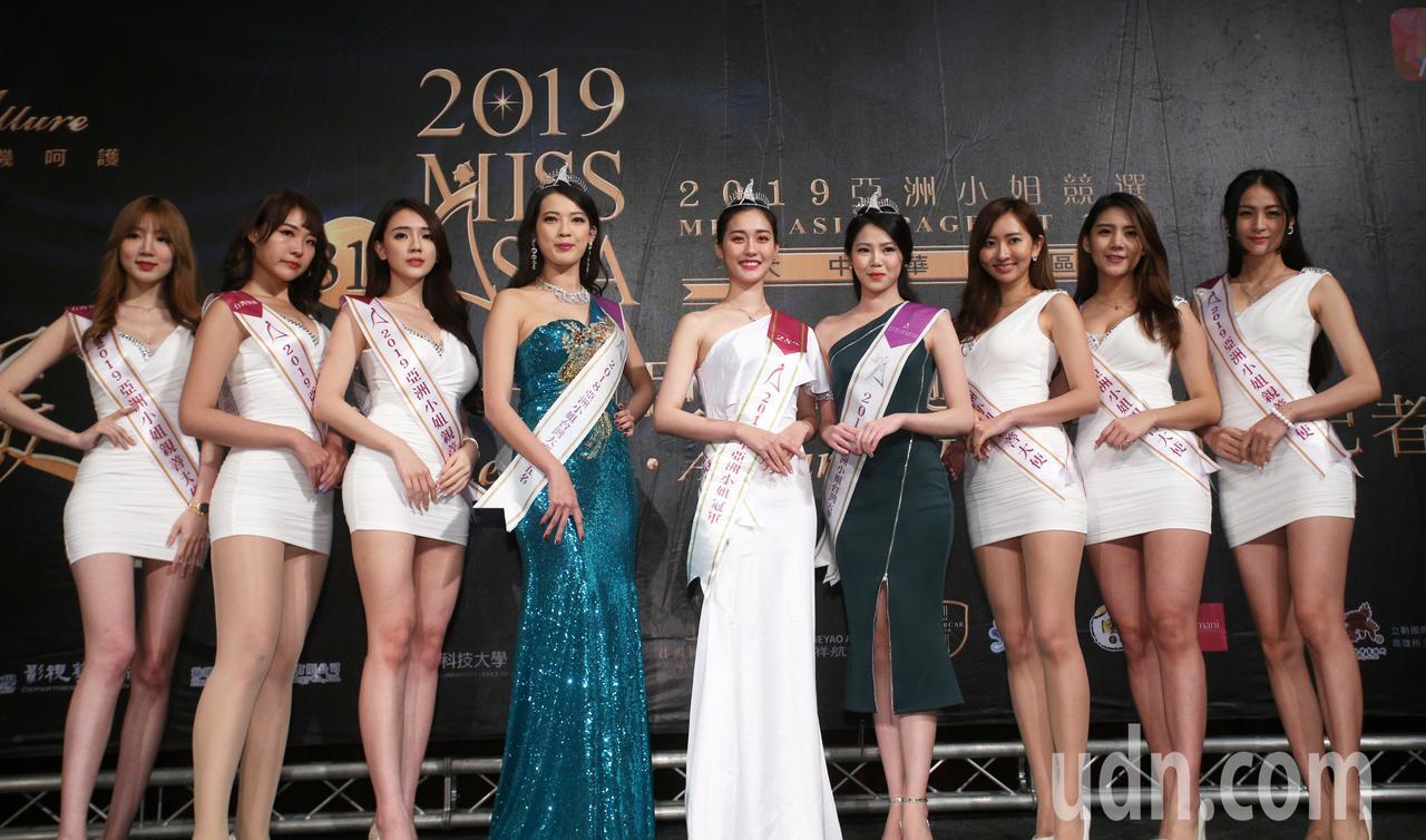 2019亞視電視第31屆亞洲小姐台灣賽區競選開跑,這是國際選美賽事「亞洲小姐」首...