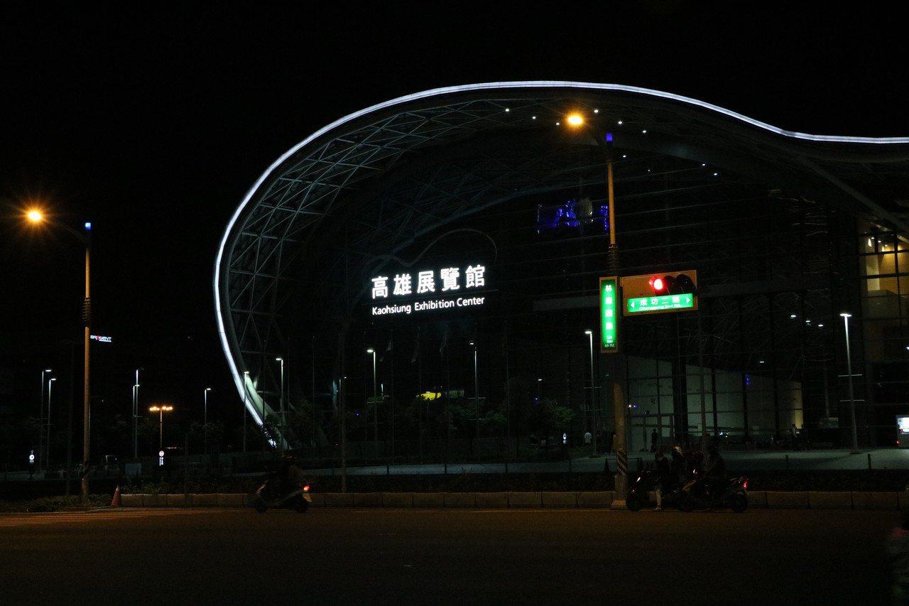 高雄展覽館響應「愛熄地球、關燈1小時」活動。圖/高雄市環保局提供