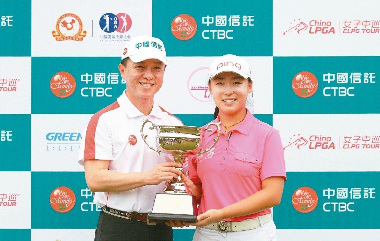 中國信託銀行廣州分行行長林福源(左)頒發冠軍獎盃給陳宇茹。 圖/TLPGA提供
