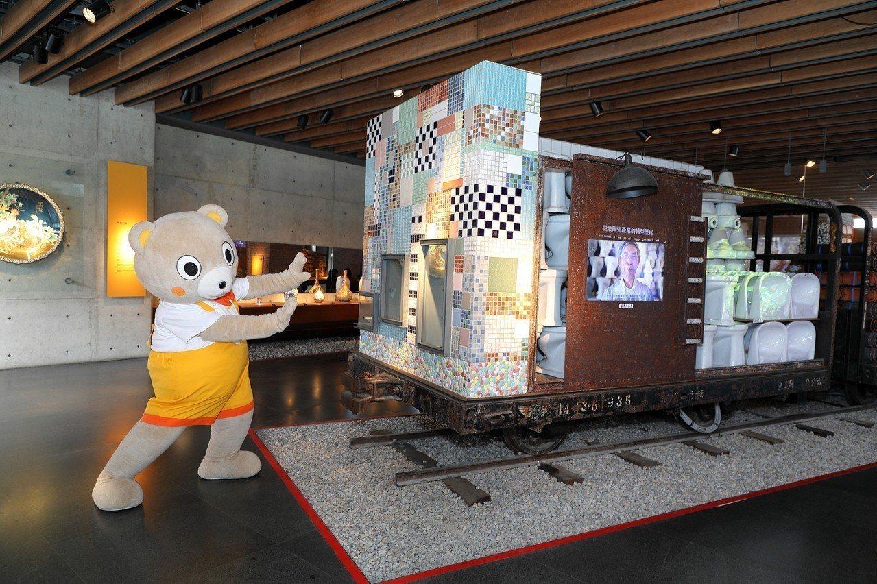 新北鶯歌陶瓷博物館配合春遊專案提供優惠,參觀和DIY都是4人同行1人免費。圖/觀...