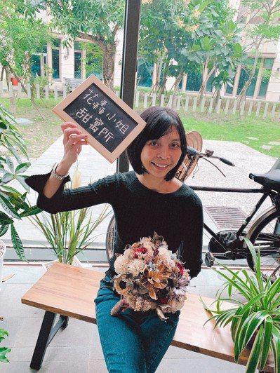 「花轟小姐甜寓所 X 聽見咖啡」裡有形象拍照區。圖/宜蘭縣文化局提供