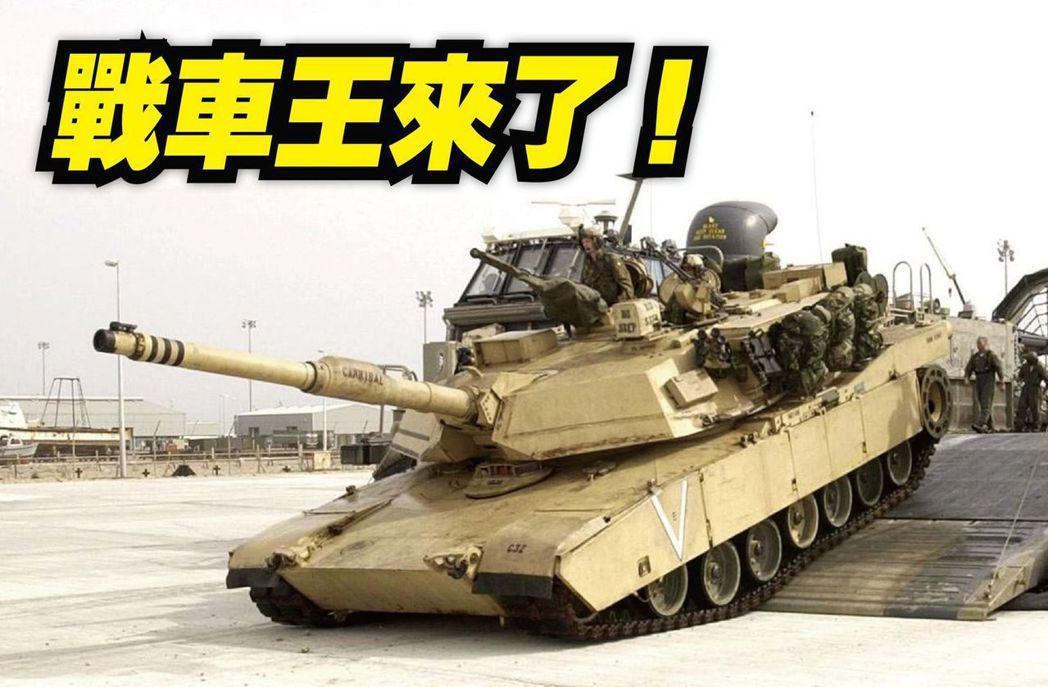從氣墊登陸載具駛下的M1系列戰車。圖/翻攝自維基百科