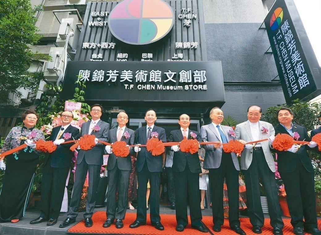 陳錦芳美術館位於台北市敦化北路222巷1號。 陳錦芳美術館/提供