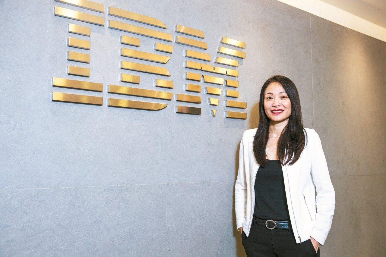 台灣IBM總經理高璐華。 記者鄭清元/攝影