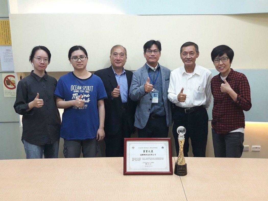 威聯網科技總經理楊懌民(右三)與營運團隊合影。