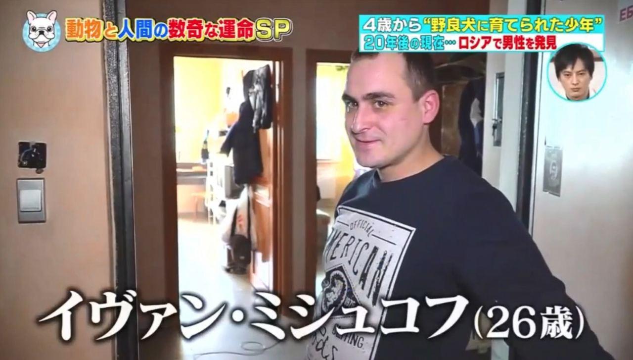 現時26歲的他在當地工業用品公司工作。 翻攝日本東京電視台節目