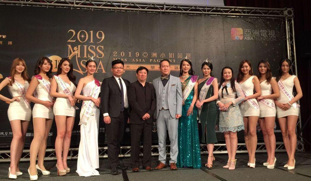2019亞洲電視「第31屆亞洲小姐」台灣賽區競選記者會,在高雄君鴻國際酒店舉行。...