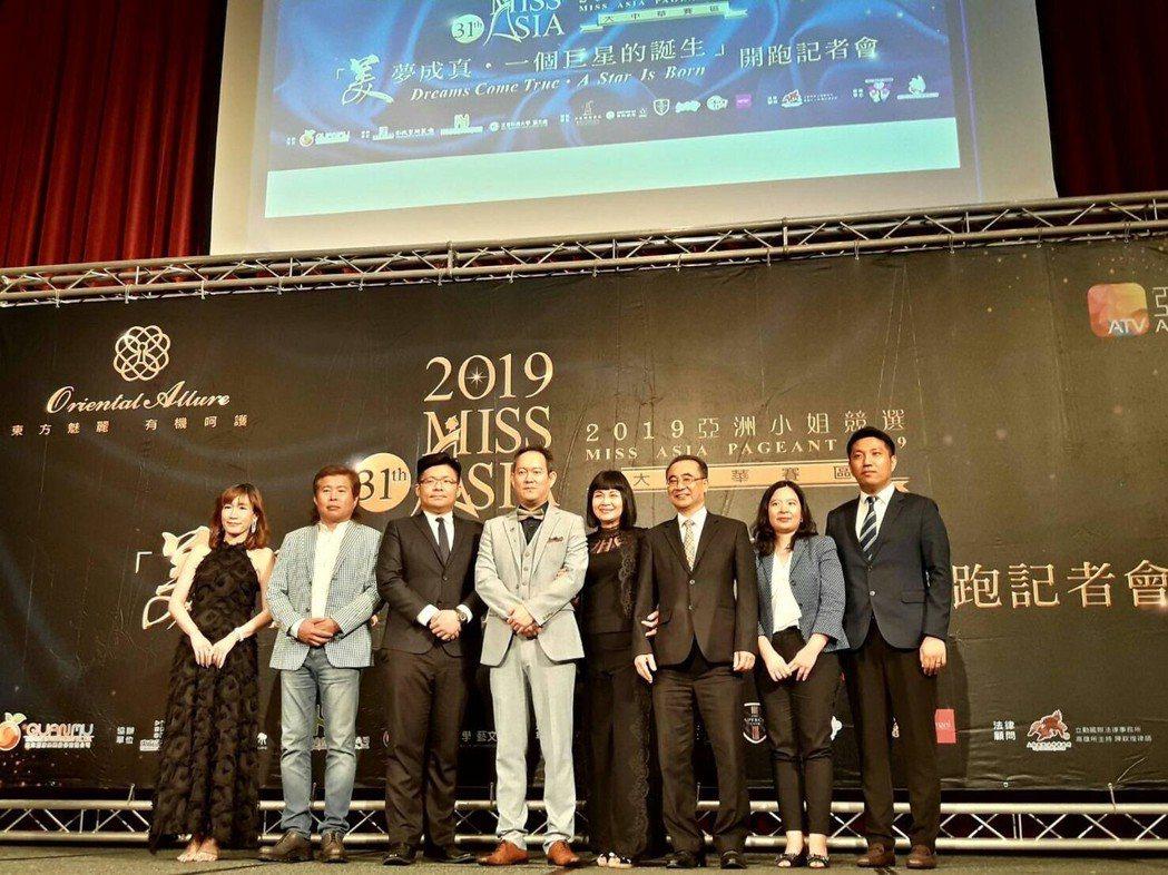2019亞洲電視「第31屆亞洲小姐」台灣賽區競選開跑記者會,遠從新加坡、上海、廣...