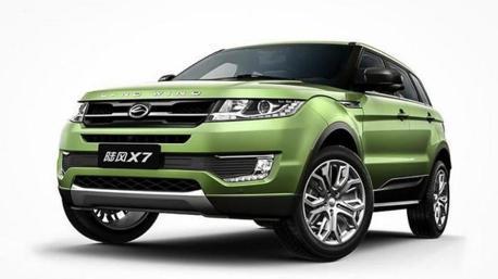 Jaguar Land Rover竟然告贏了!北京法院裁定陸風X7涉及侵權