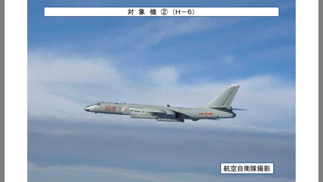中共空軍轟六K轟炸機,由機號可之來自安徽的空10師。圖/自衛隊統合幕僚監部