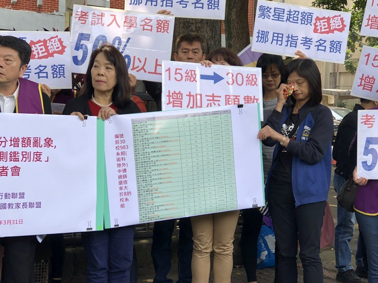 教團、家長赴教育部抗議,有出席的家長拭淚。記者何定照/攝影