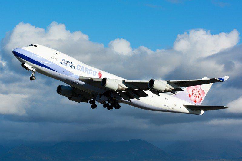 華航全貨機飛名古屋。圖/華航提供