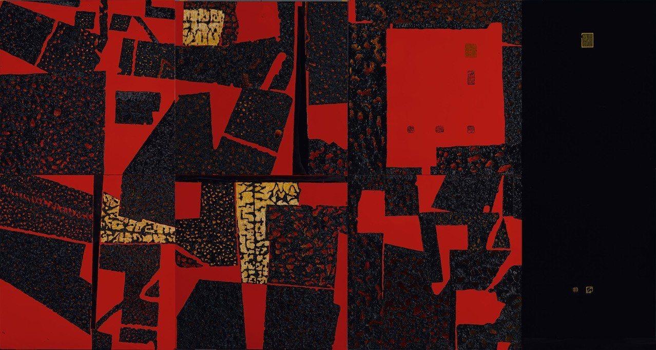 李錫奇〈本位 新發之十四〉2005,國立台灣美術館典藏。圖/國美館提供