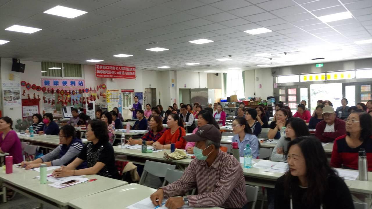 雲林縣政府舉辦「祖孫托育補助-第3期托育人員訓練課程」,鼓勵有在家帶孫子的阿公阿...