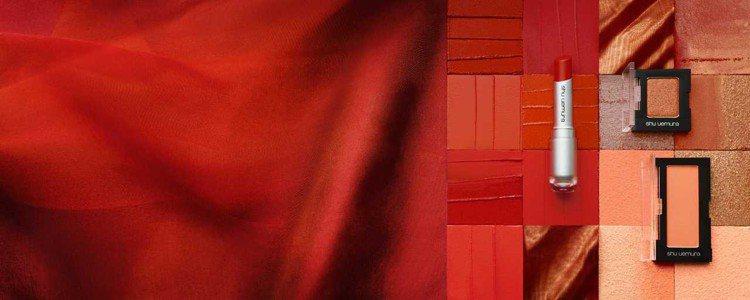 植村秀推出一系列焦糖橘的彩妝。圖/植村秀提供