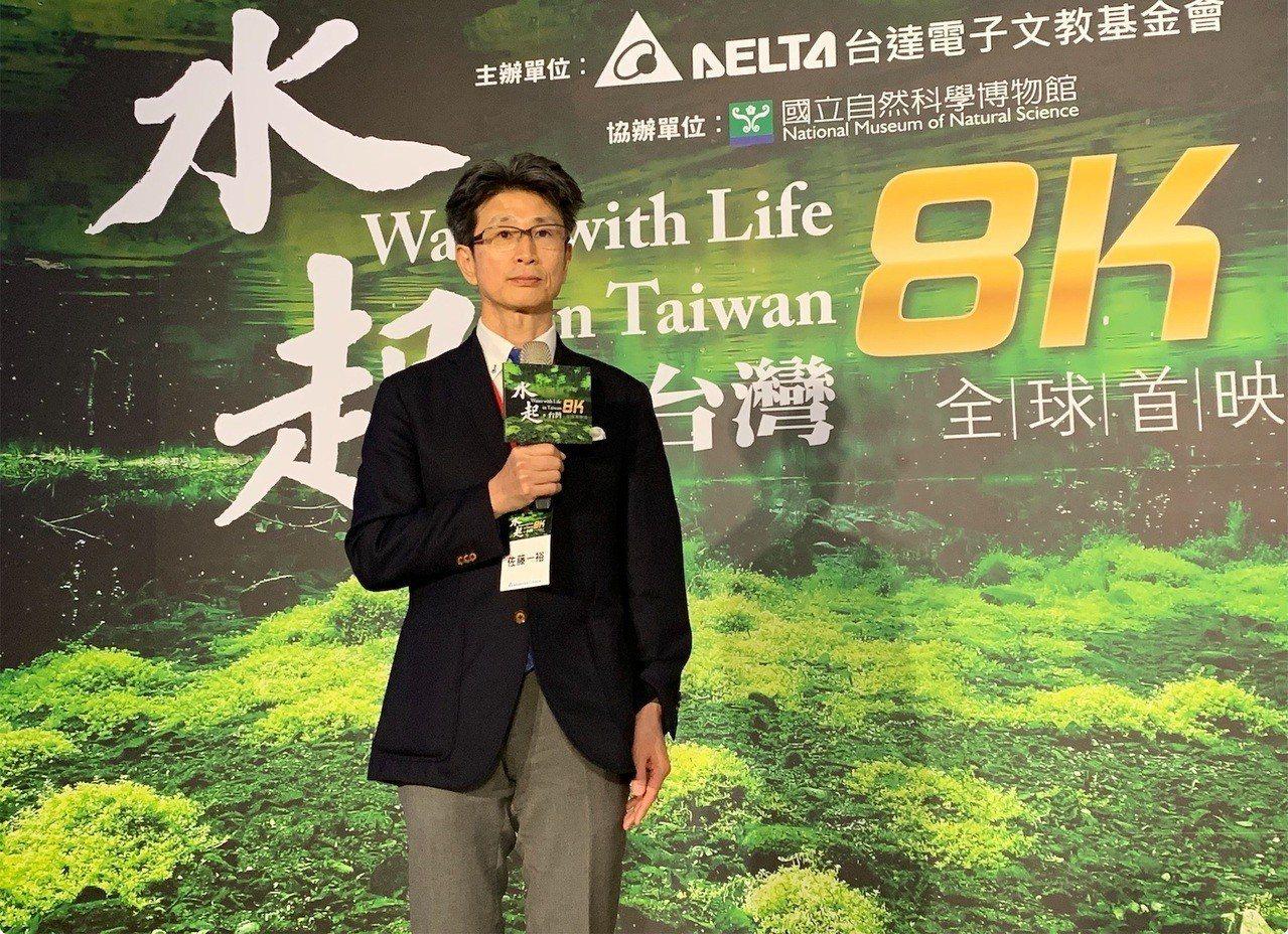《水起.台灣》紀錄片、NHK Enterprises總製作人佐藤一裕特別出席台灣...