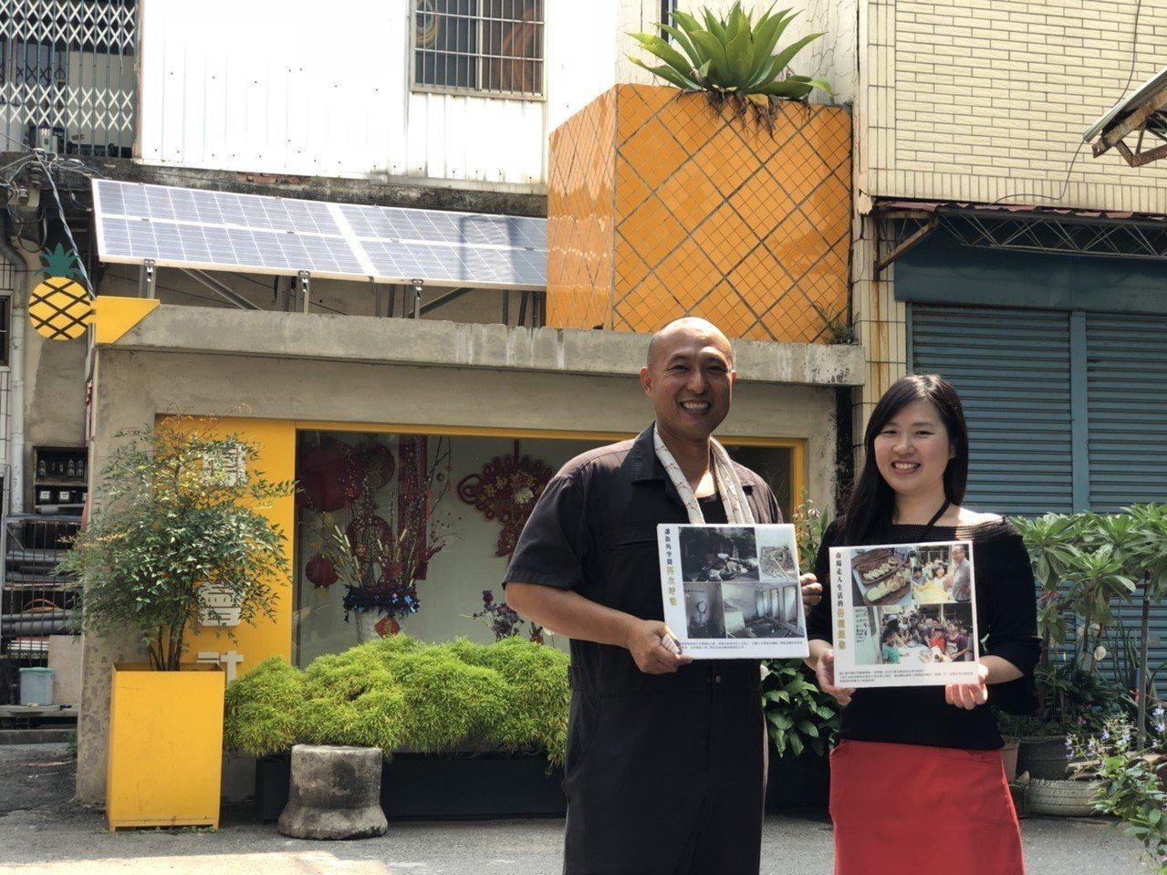 執行改造工程的「台灣田野學校」工頭葉哲岳說,當地公廁曾是街友、吸毒人口聚集處,經...