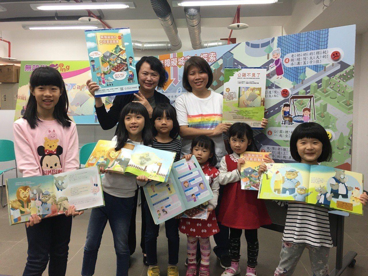 身障聯盟推出「公雞不見了」及「無障礙城市大探索遊戲書」二本童書,把障礙者角色與需...