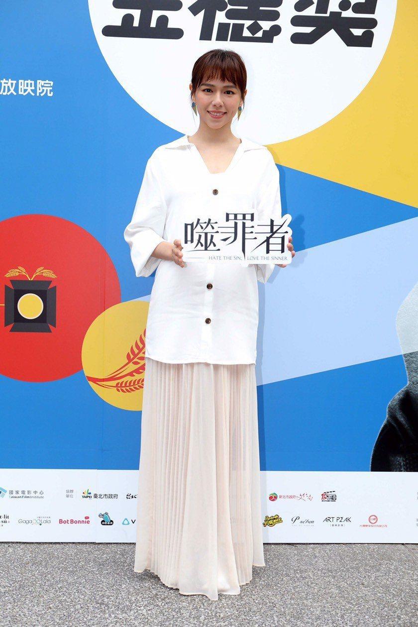 夏于喬主演「噬罪者」於金穗獎首映。圖/公視提供
