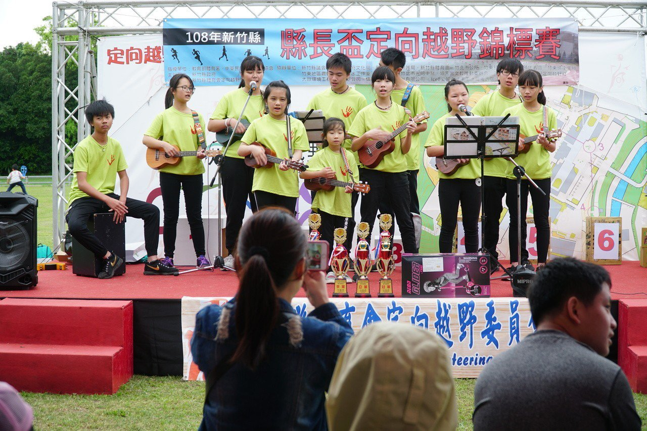 新竹縣體育會定向越野委員會今天舉辦縣長盃定向越野錦標賽。記者郭政芬/攝影