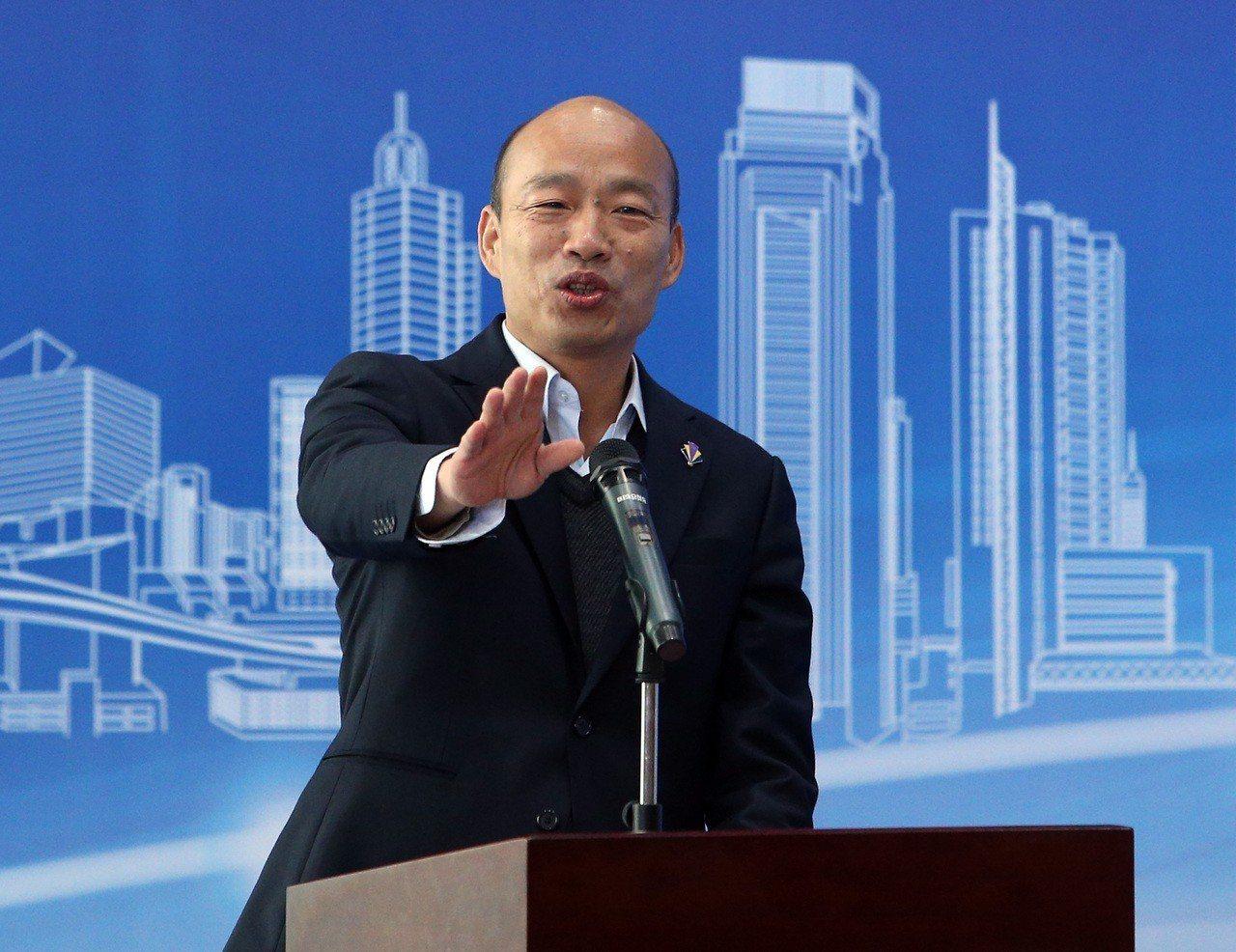 高雄市長韓國瑜是否參選總統,各方矚目。本報資料照片