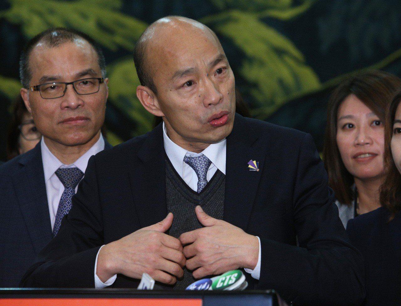 高雄市長韓國瑜選不選總統,藍綠基層高度關注。本報資料照片