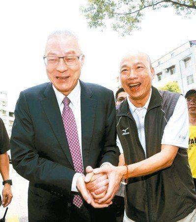 高雄市長韓國瑜(右)高唱「我堅持不考慮2020」,政壇人士臆測可能讓「吳韓會」生...