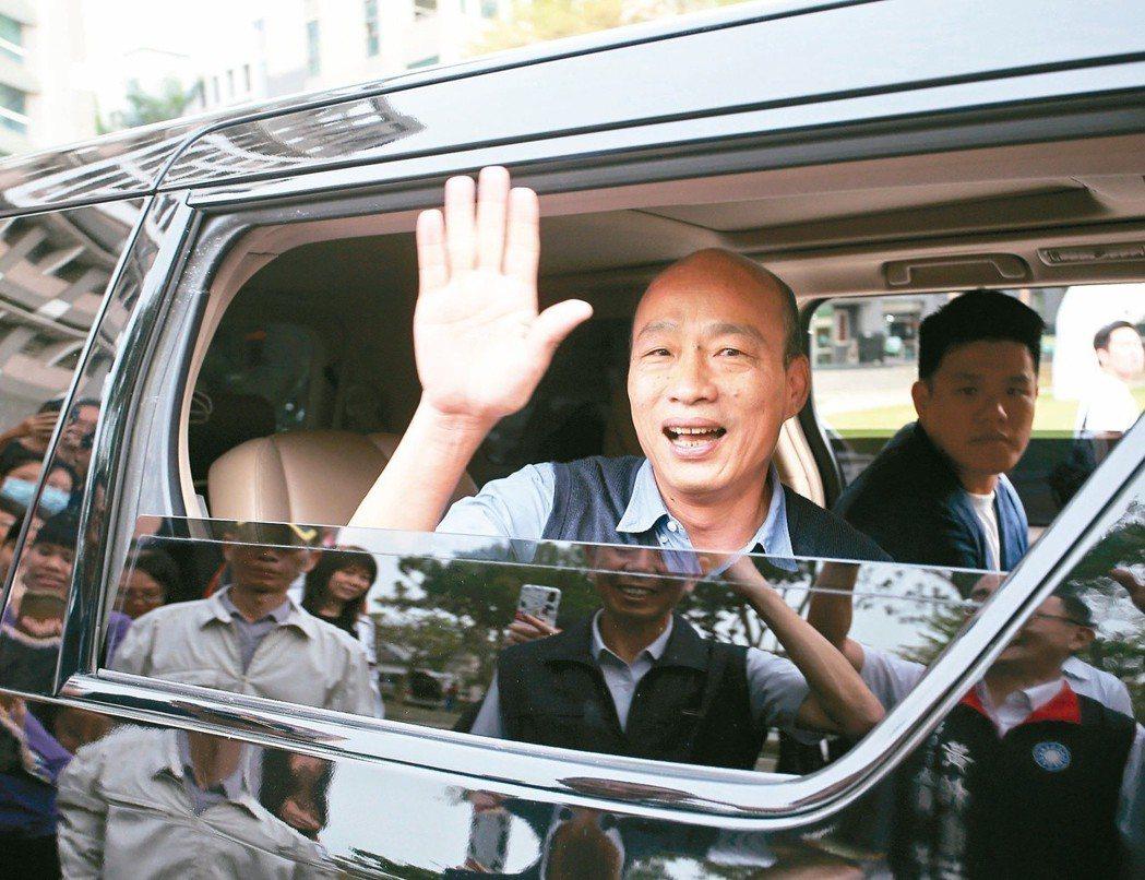 對於是否參選2020?高雄市長韓國瑜前天突然唱出「我堅持不考慮2020」,韓國瑜...