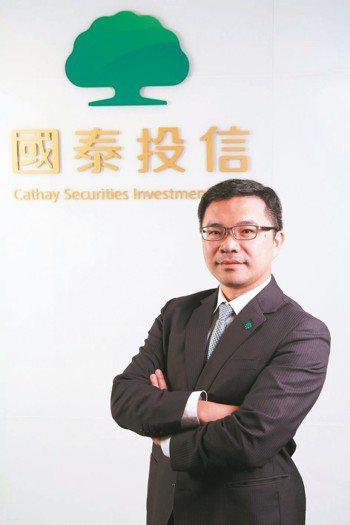 國泰中國A50基金經理人鄭立誠 國泰投信/提供