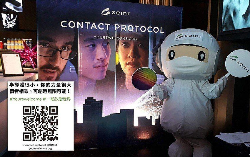SEMI產業形象宣傳及人才發展計畫。 SEMI/提供