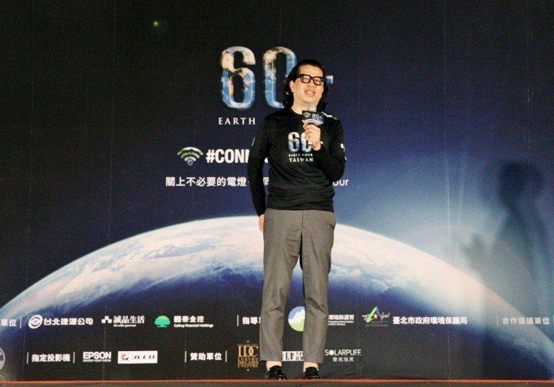 歐萊德董事長葛望平對於環保減碳相當熱血,透過公司主辦Earth Hour活動連續...