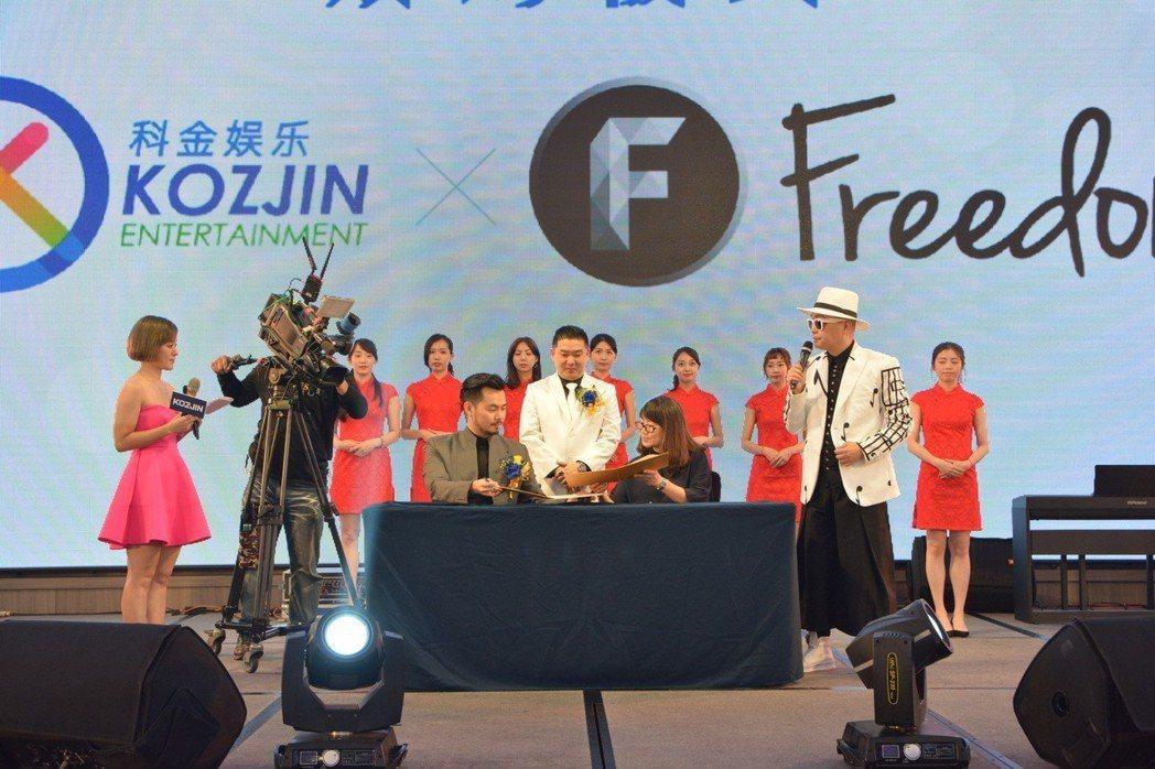 科金娛樂執行長拿督王義翔(左)與freedom!執行長 Xenia Wong(右...